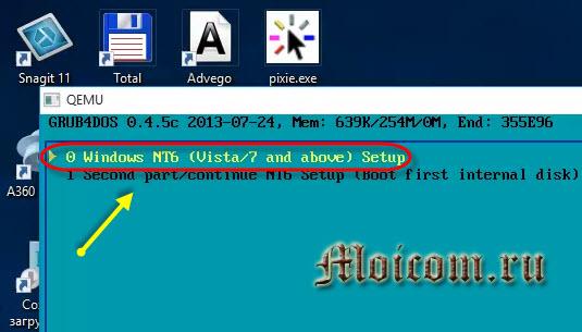 Загрузочная флешка Windows 10 - winsetupfromusb, 0 windows nt6
