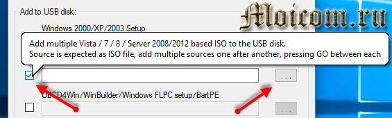 Загрузочная флешка Windows 10 - winsetupfromusb, выбор системы