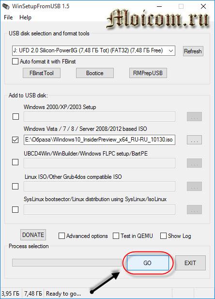 Загрузочная флешка Windows 10 - winsetupfromusb, запуск процесса