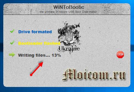 Загрузочная флешка Windows 10 - wintobootic, копирование файлов