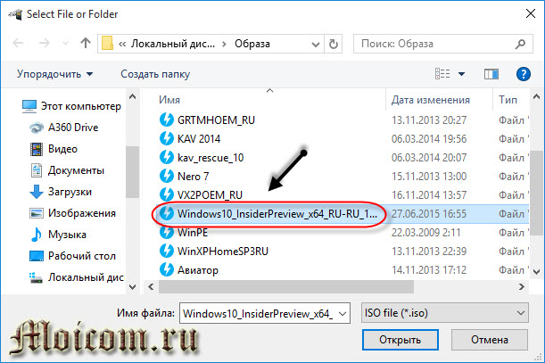 Загрузочная флешка Windows 10 - wintobootic, выбор iso образа
