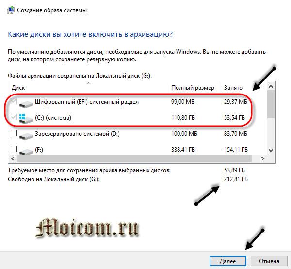vosstanovlenie-windows-10-obraz-sistemy-diski-dlya-zapuska-vindous