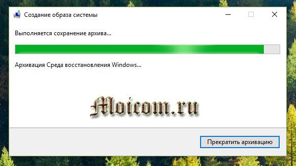 vosstanovlenie-windows-10-obraz-sistemy-sreda-vosstanovleniya