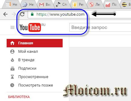 podpischiki-yutub-izmeneniya-v-nastrojkah-podpiski-na-kanal-sajt-youtube