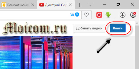 podpischiki-yutub-izmeneniya-v-nastrojkah-podpiski-na-kanal-vhodim-v-akkaunt
