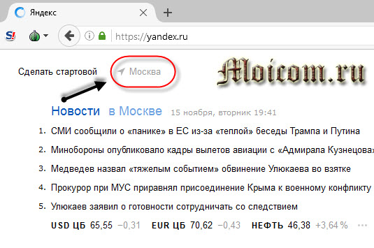 tor-browser-nastrojka-geolokatsiya-moskva