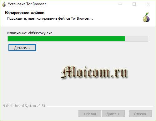 tor-browser-nastrojka-izvlechenie