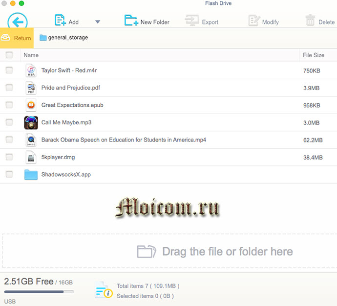 MacX MediaTrans - замена iTunes, флеш накопитель
