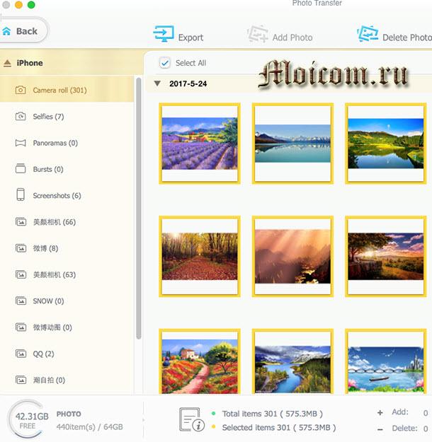 MacX MediaTrans - замена iTunes, передача фотографий