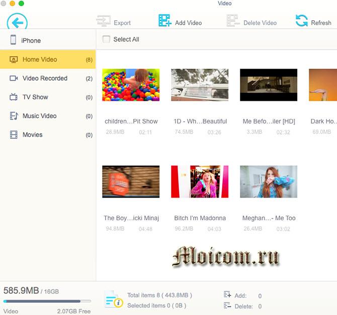 MacX MediaTrans - замена iTunes, работа с видео