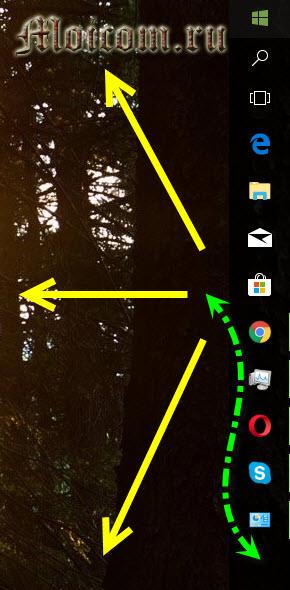 Как переместить панель задач вниз экрана - сдвигаем мышью в любое место
