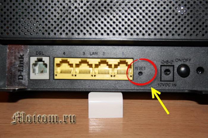 Как узнать пароль от своего wifi - d-link, сброс до заводских установок