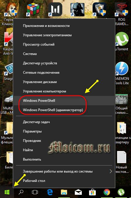 Как узнать пароль от своего wifi - windows powershell