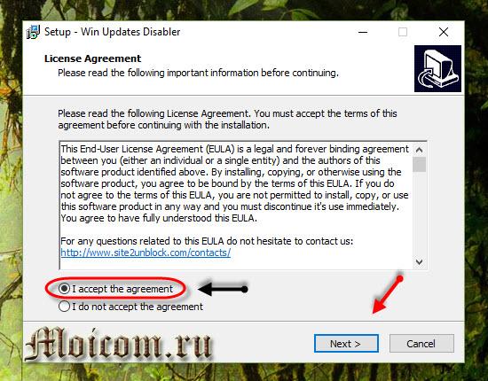 Как отключить обновление windows 10 - установка приложения win up disabler