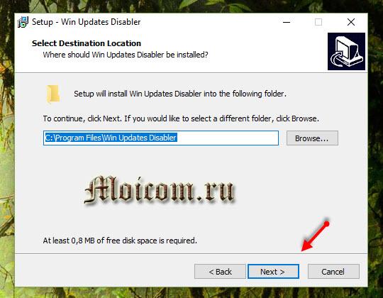 Как отключить обновление windows 10 - win up disabler, папка для распаковки