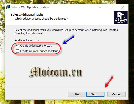 Как отключить обновление windows 10 - win up disabler, создание ярлыков