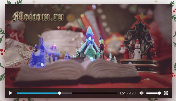 Newyear.mail.ru - именное новогоднего видео поздравление от деда мороза 2019, книга