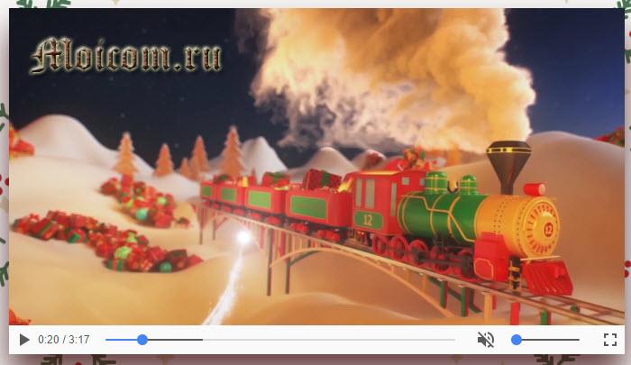 Newyear.mail.ru - сервис именного новогоднего поздравления, паровоз