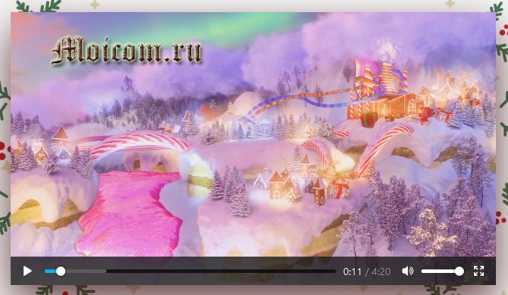Newyear.mail.ru - сервис именного новогоднего видеопоздравления 2019, сказочная деревня