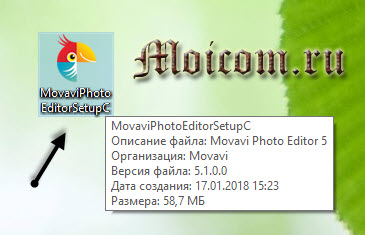 Фоторедактор movavi - установка программы