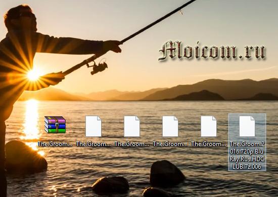 Файл слишком велик для конечной файловой системы - 7-zip, 6 архивов