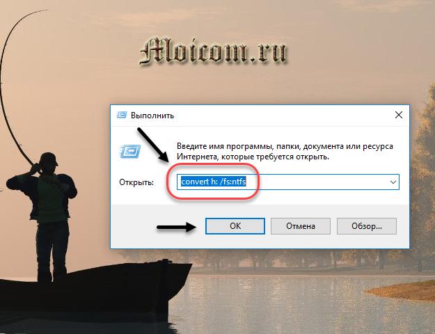 Файл слишком велик для конечной файловой системы - конвертация диска