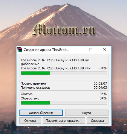 Файл слишком велик для конечной файловой системы - создание архива