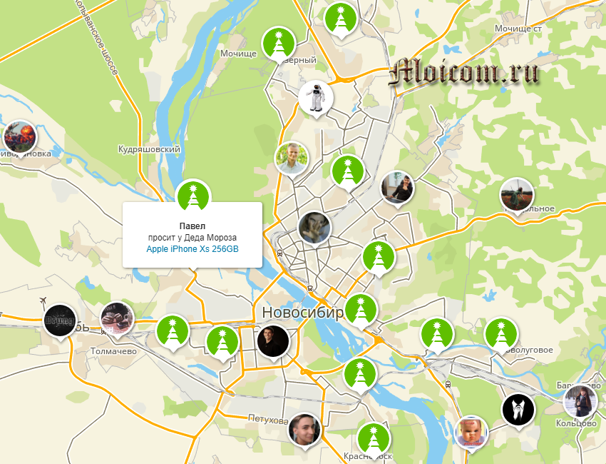 Новогодние кварталы 2 гис - карта людей ждущих подарков на новый год в Новосибирске