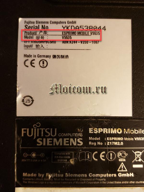 Как узнать какая видеокарта стоит на компьютере - марка и модель ноутбука FS
