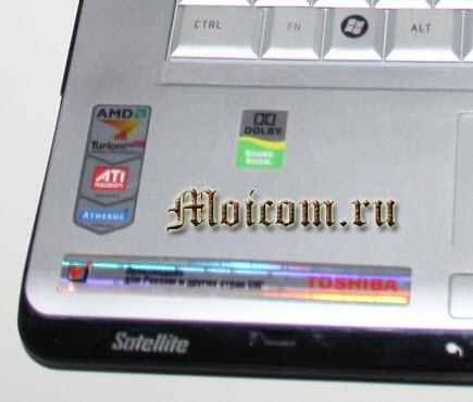 Как узнать какая видеокарта стоит на компьютере - toshiba amd turion