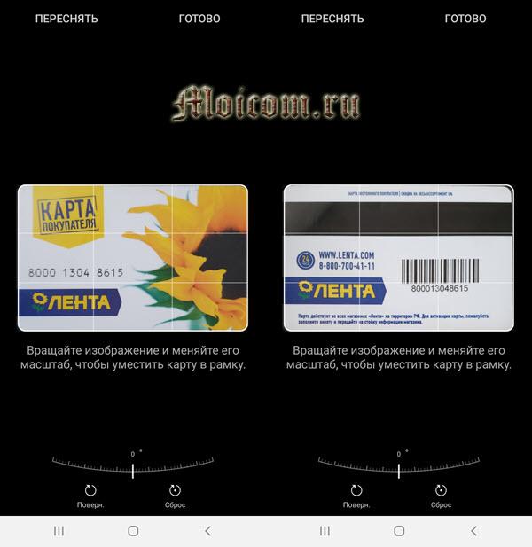 Как пользоваться Samsung Pay - карта добавлена