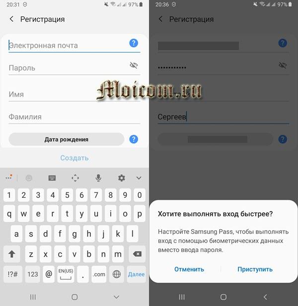 Как пользоваться Samsung Pay - регистрация