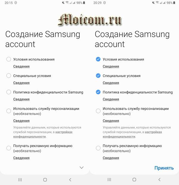 Как пользоваться Samsung Pay - условия использования