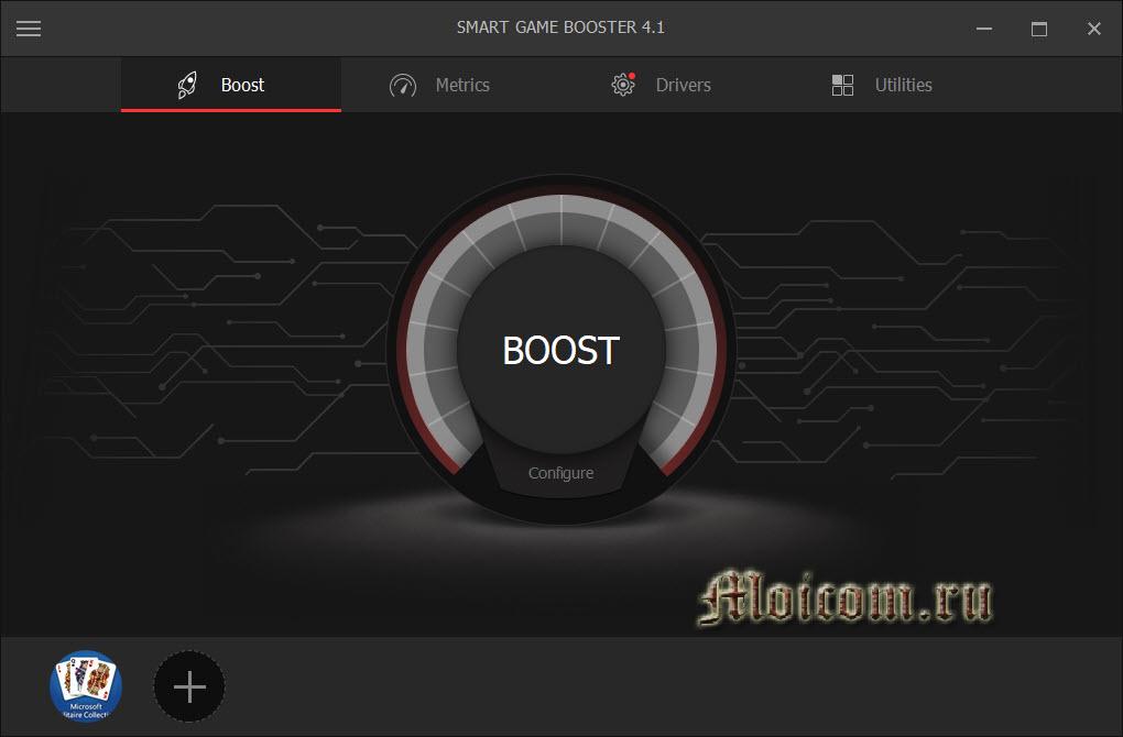 Программа Smart Game Booster - интерфейс