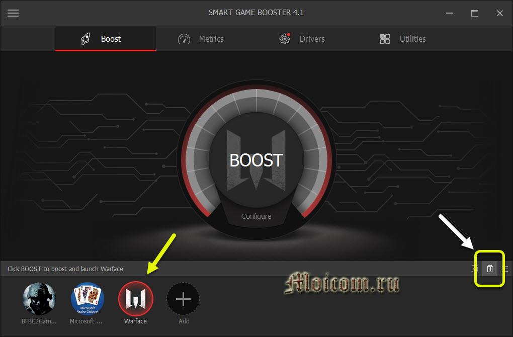 Программа Smart Game Booster - удаление игры