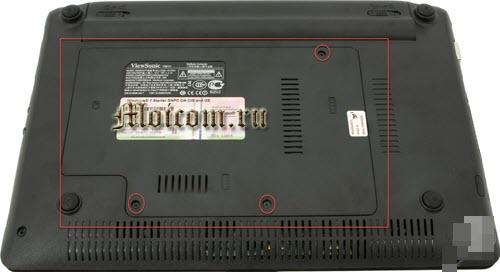 как увеличить оперативную память на ноутбуке - установка