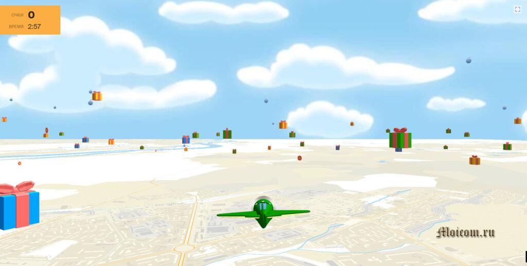 Новогодние авиаторы 2гис, newyear.2gis.ru - начало игры