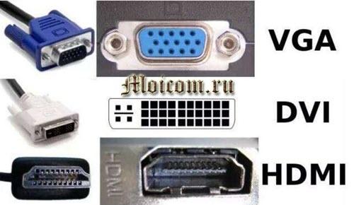 как подключить два монитора к одному компьютеру - видеовыходы
