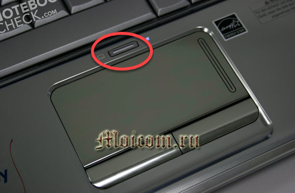 как отключить тачпад на ноутбуке - встроенная клавиша