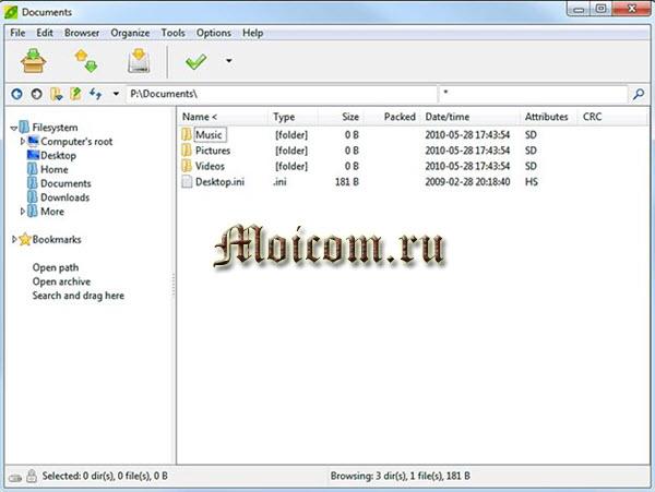 как открыть файл RAR - PeaZip