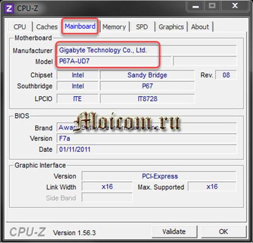 как узнать название материнской платы - CPU-Z