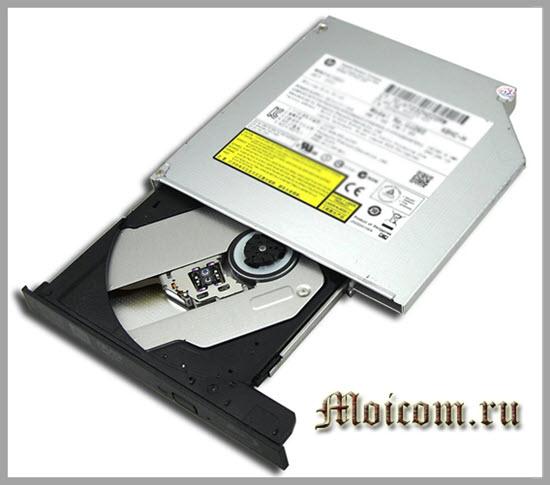 из чего состоит ноутбук - DVD привод