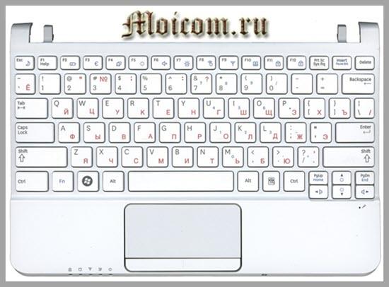 из чего состоит ноутбук - клавиатура и тачпад
