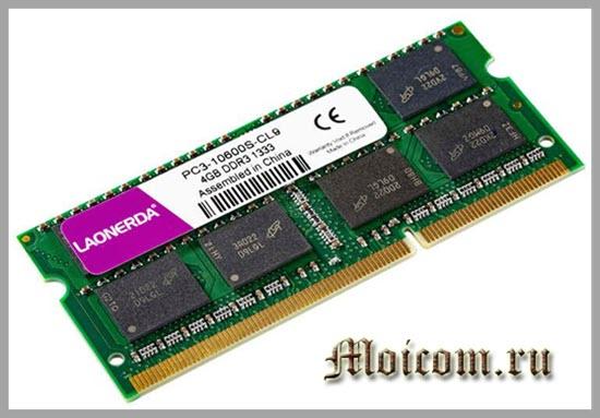 из чего состоит ноутбук - оперативная память