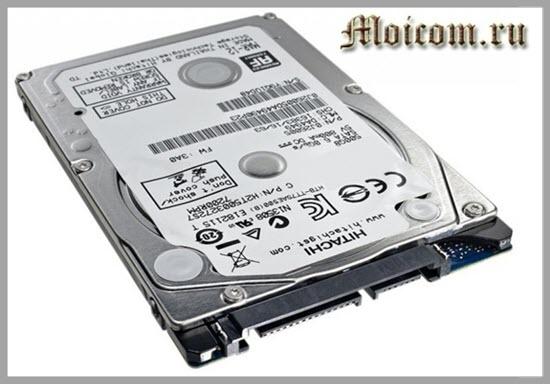 из чего состоит ноутбук - жесткий диск