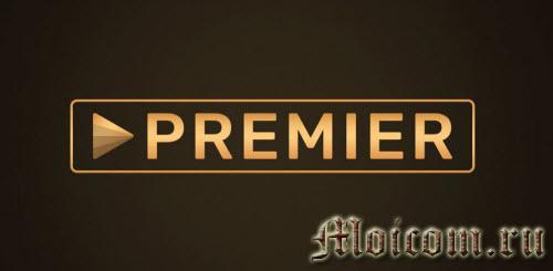 бесплатные онлайн-сервисы для просмотра фильмов - Premier