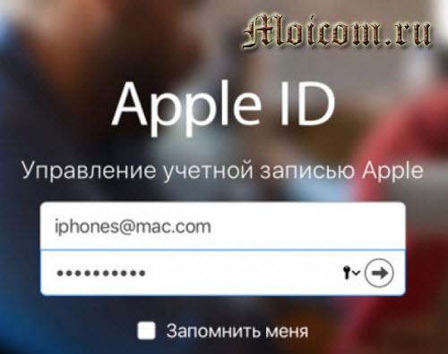 что такое Apple ID - управление учетной записью