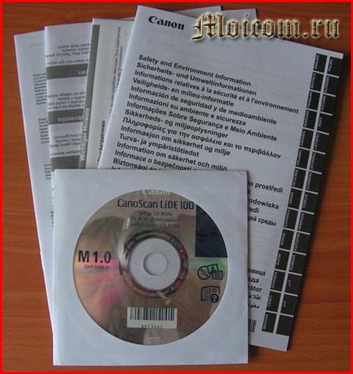 как установить драйверы для принтера - диск с драйверами