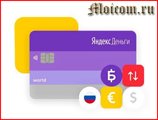 Яндекс.Деньги меняет название - карты и кэшбэк