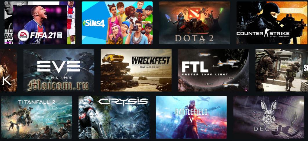 Игровой облачный сервис для игр My games cloud - каталог доступных игр